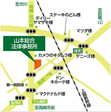 弁護士法人山本総合法律事務所 マップ